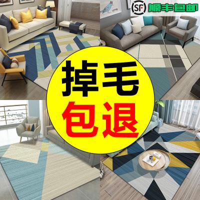 宜嘉禾北歐地毯客廳茶幾毯現代簡約臥室房間滿鋪床邊毯大面積家用防滑靜音 多尺寸 多款式 可定制