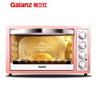 Galanz/格兰仕 K1H电烤箱家用烘焙多功能32L烤叉烧烤 热风循环