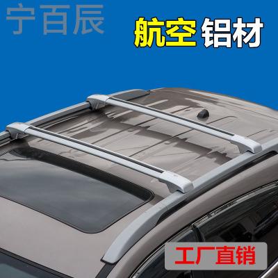 福特锐界行李架横杆汽车车顶架改装专用行李框箱旅行架车顶帐篷架