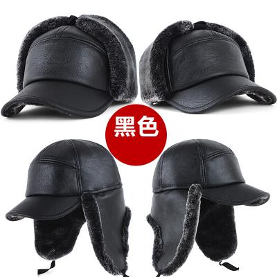 老年人帽子男冬護耳東北帽冬天老年帽冬季男士老人帽子棉帽老頭帽 黑色(加厚保暖)