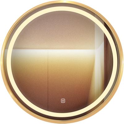 法蘭棋鋁合金邊框防爆衛浴鏡免打孔衛生間LED浴室鏡防霧壁掛墻智能圓鏡浴室鏡