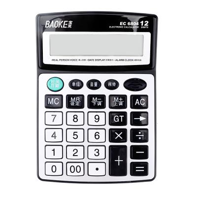 寶克(baoke) EC6804桌面型語音電子計算器財會辦公語音計算器12位數電子計算機學生用小型
