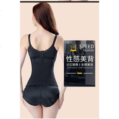 定制 S 加高收腹收胃強效款黑色腰帶瘦腰瘦肚子腰帶女美體瘦身衣塑身衣收腹束腰神器燃脂束腹帶