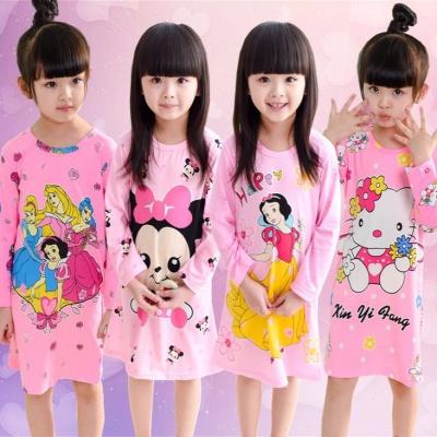 兒童睡衣春秋季小女孩睡衣寶寶睡裙薄款長袖連衣裙卡通女童家居服