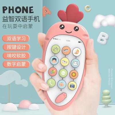 益智早教玩具啟蒙嬰幼兒早教機手機玩具--蘿卜手機(粉色)