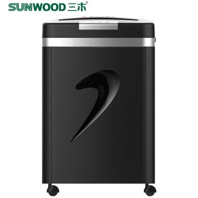 三木(SUNWOOD)SD9331D碎纸机 5级保密 大功率电动办公碎钉卡2*6mm超保密静音