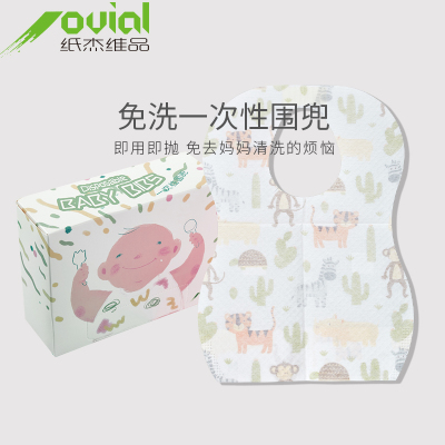 jovial紙杰維品 一次性兒童圍兜 兒童免洗防水口水巾寶寶吃飯飯兜20片/盒 便攜裝