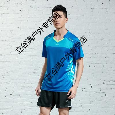 新款排球服套裝男氣排球服定制比賽隊服女短袖運動服速干印字號