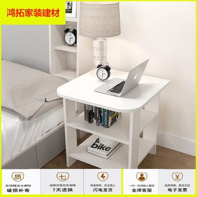蘇寧放心購現代簡約創意小桌子迷你經濟小戶型沙發客廳小茶幾邊幾邊柜角幾新款簡約