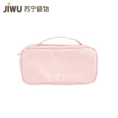 苏宁极物 杜邦纸防水便携化妆洗漱包出差旅行多功能包