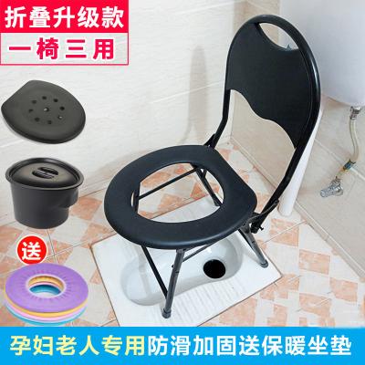 老人坐便椅孕婦坐便器古達可折疊病人蹲廁所老人移動馬桶坐便凳子家用折疊加粗不銹鋼灰椅送墊+蓋板+桶