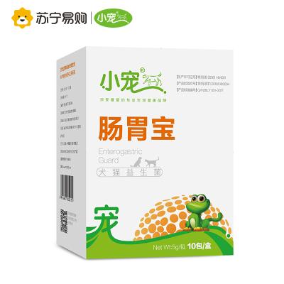 小宠狗狗宠物益生菌调理猫肠胃宝 5g/10包