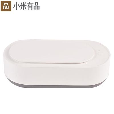 小米有品 EraClean超聲波清洗機 眼鏡家用全自動便攜清洗機首飾手表假牙牙套清洗器 白色