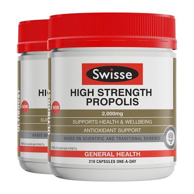 【澳洲进口】Swisse高浓度蜂胶软胶囊2000mg 210粒*2瓶装 膳食营养补充剂