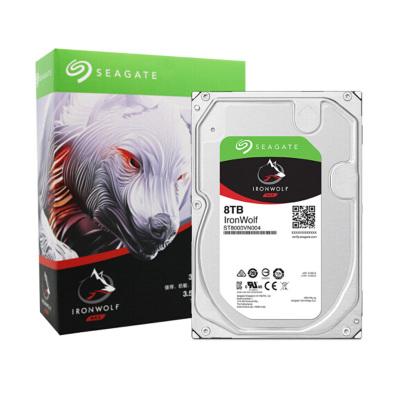 希捷(Seagate) 酷狼8TB 7200轉256M (NAS)硬盤/ST8000VN004