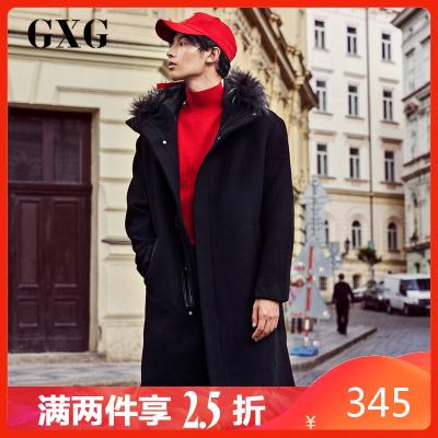 【两件2.5折价:345】GXG男装 冬季热卖韩版时尚黑色毛呢大衣长款大衣男