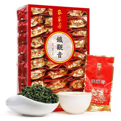 新茶鐵觀音茶葉濃香型蘭花香高山烏龍茶小包裝袋裝盒裝250g/盒