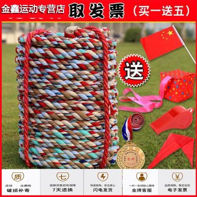 蘇寧放心購耐用型棉布料拔河繩30米20米米4cm/3cm 拔河比賽繩拔河繩不扎手簡約新款