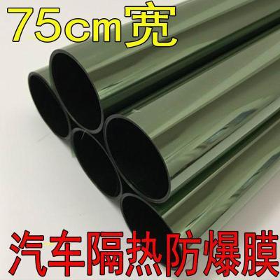 適用于汽車太陽車窗膜隔熱貨車貼膜 雙排貨車玻璃膜大小卡車太陽膜隔熱防爆汽車車窗膜