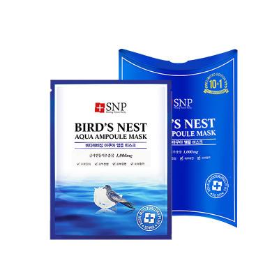 SNP斯內普 海洋燕窩補水安瓶精華面膜25ml*10片(新包裝11片,隨機發貨)保濕補水面貼膜