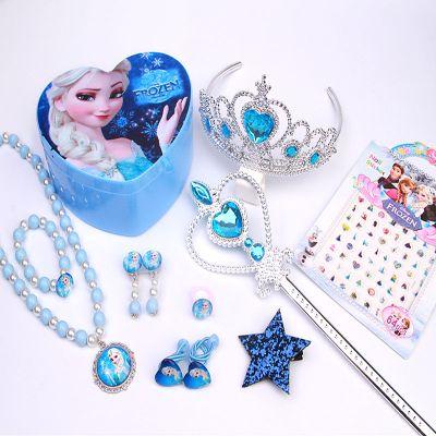 儿童魔法棒发饰套装女童公主项链手链首饰盒发夹冰雪奇缘艾莎皇冠