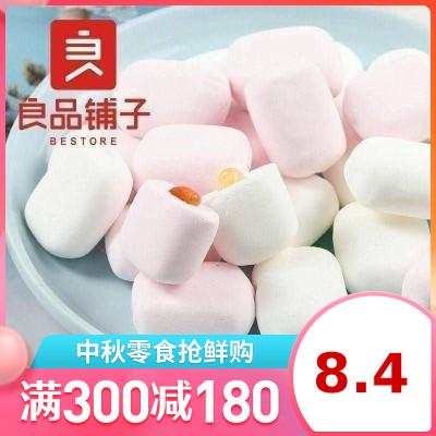 【良品鋪子-草莓味夾心棉花糖80g】軟糖網紅零食糖果休閑食品