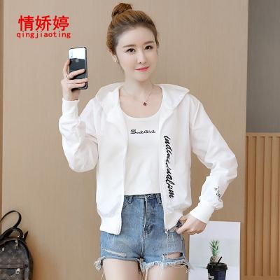 情嬌婷(QINGJIAOTING)短外套女2020夏裝新款韓版短款輕薄透氣空調衫連帽外套