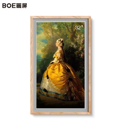 京·东方(BOE)32英寸S2智能高清艺术画屏 适配网络电视盒 商业展示屏显示屏 AI语音/无损伽马技术 wifi版 新月桦 其他