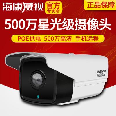 海康威視500萬監控設備套裝4路網絡高清星光級POE家用夜視器 含1T硬盤