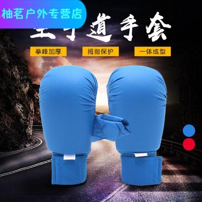 M號比賽空手道拳套 跆拳道沙袋速度球手套 一次成型內膽帶大拇指