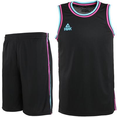 匹克(PEAK)籃球服套裝男撞色籃球服透氣速干球衣比賽服 DF793061