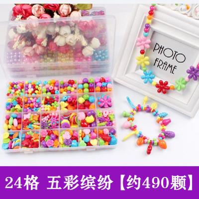 2019儿童手工串珠24格玩具女童diy穿珠子女孩手工制作手链项链材料包