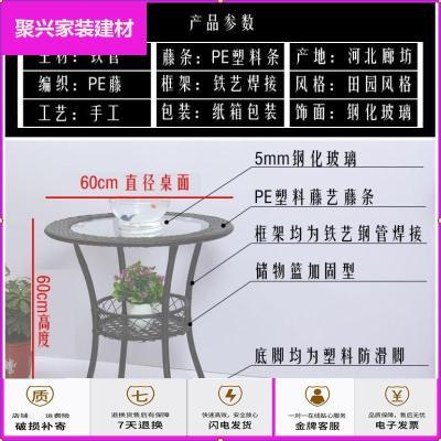 蘇寧放心購藤桌玻璃圓桌子歐式現代簡約藤編鋼化玻璃茶幾圓形小茶幾陽臺桌簡約新款