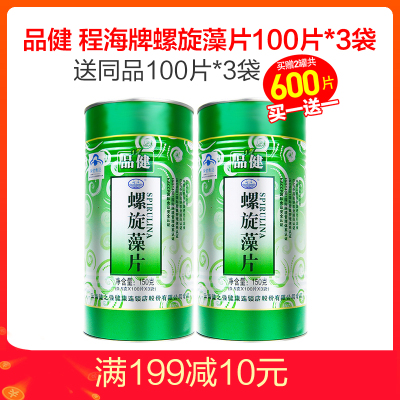 買1送1送原品共600片】品健 程海牌螺旋藻片100片*3袋+送同品100片*3袋 增強免疫力
