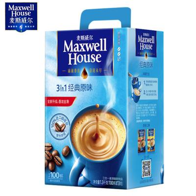 麦斯威尔咖啡原味咖啡三合一速溶咖啡粉100条1300g礼盒装