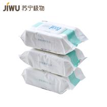苏宁极物三连包 家庭装湿巾