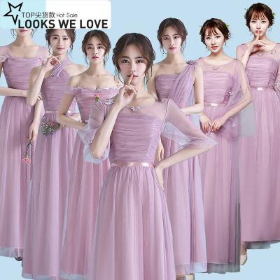 巴羅尚(BaLuoShang)伴娘禮服女2019新款姐妹團伴娘服韓版仙氣質伴娘服長款畢業合唱團