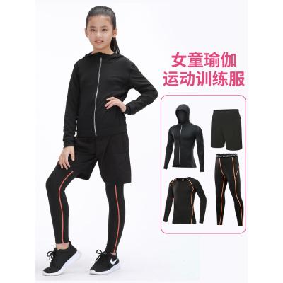 18公主(SHIBAGONGZHU)儿童紧身衣训练服女童跑步瑜伽舞蹈健身服篮球运动套装打底速干衣