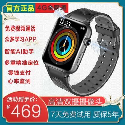 咕咪兔(OUTMIX)智能兒童手表4G全網通老人手表視頻通話人臉識別零錢支付天氣預報緊急呼救多重定位作業幫兒童智能手表