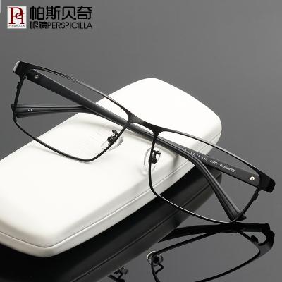 眼镜框全框男有度数商务纯钛眼镜架大脸配眼镜眼睛框近视眼镜舒适