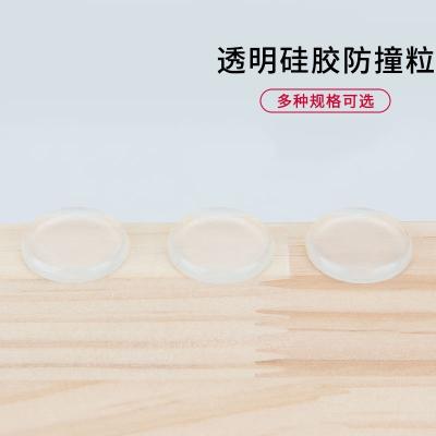 玻璃垫片透明硅胶帖古达防撞防碰胶粒家具防撞贴消声垫