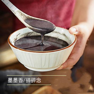 现磨熟黑芝麻糊墨墨香核桃黑豆粉营养代早餐食品