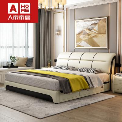A家家具 床簡約雙人床皮床現代臥室1.8米婚床主臥軟床家具DA0142