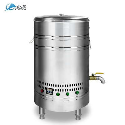 飞天鼠煮面炉商用麻辣烫锅保温电热节能煮面锅汤面炉煮面桶50型电热