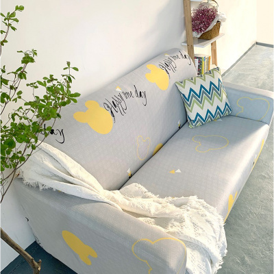 沙发套罩全包组合沙发网红懒人沙发套罩全包万能通用粉色单人简易盖布魔术皮沙发布全盖 深灰色哈妮贝贝(图色 抱枕2个