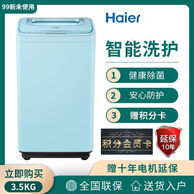 【官方直供樣品機】Haier海爾XQBM35-168B 3.5公斤波輪迷你洗衣機全自動 嬰兒 小兒童 負離子除菌 內衣洗