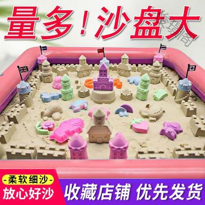 【蘇寧好貨】太空沙玩具套裝無毒動力魔力彩沙子泥輕粘土男孩兒童玩具女孩 沙色 量販:5斤沙+62模具+沙盤+打氣筒