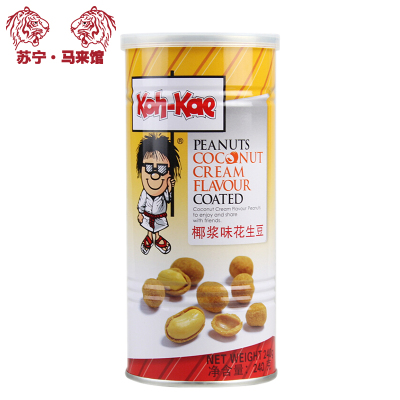 馬來西亞館 大哥/koh-kae 椰漿味花生豆 255g*1罐