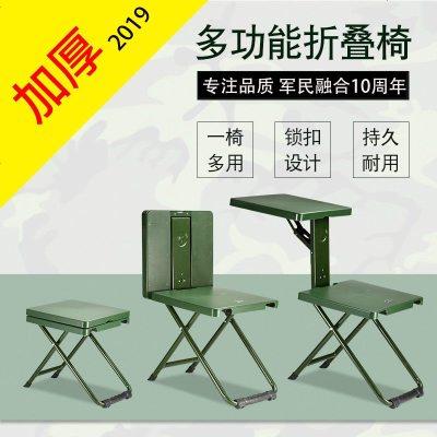 頂真 部隊折疊椅子軍工折疊凳士兵折疊椅多功能單兵學習戰備凳