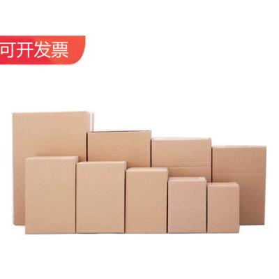 廠家批發郵政物流快遞包裝箱打包小紙箱搬家紙箱定做 外箱紙箱